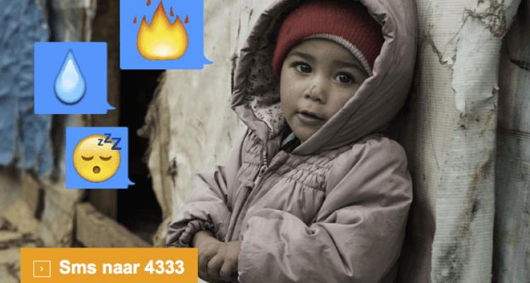 UNICEF SMS emoji vluchtelingen
