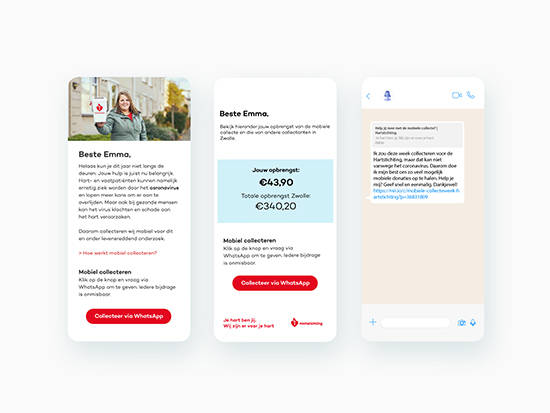 donation collection mobile landing page